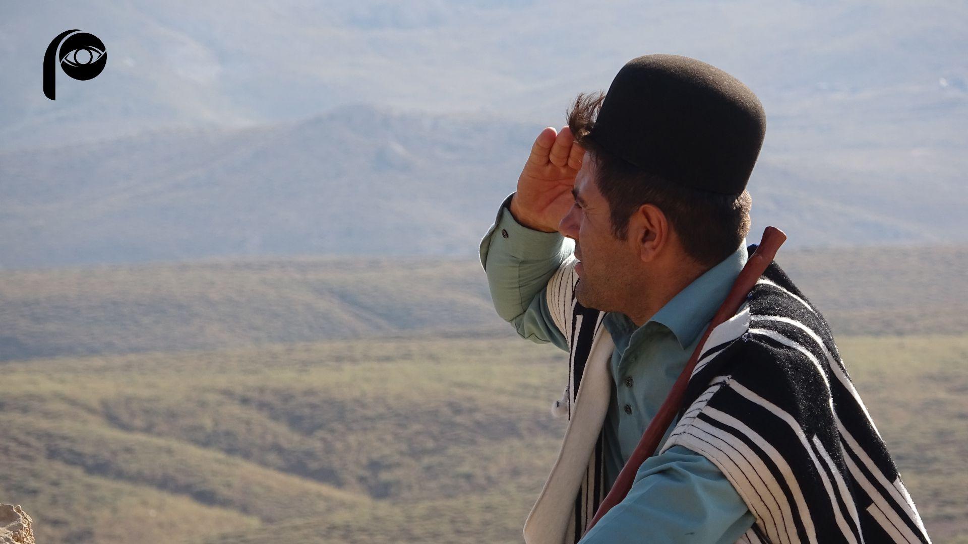 نگاه پارسی