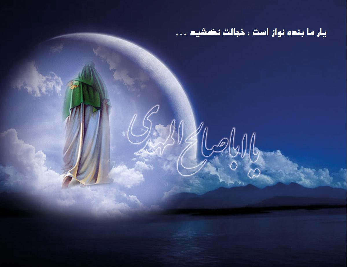Image result for توسل به امام سجاد برای شفای بیمار