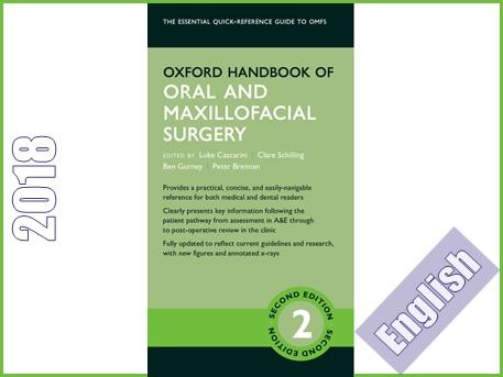 هندبوک جراحی دهان و فک و صورت آکسفورد   Oxford Handbook of Oral and Maxillofacial Surgery