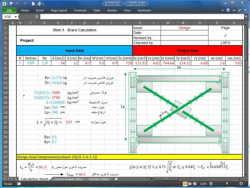 اکسل طراحی مهاربند همگرا LRFD و اتصالات گاست پلیت
