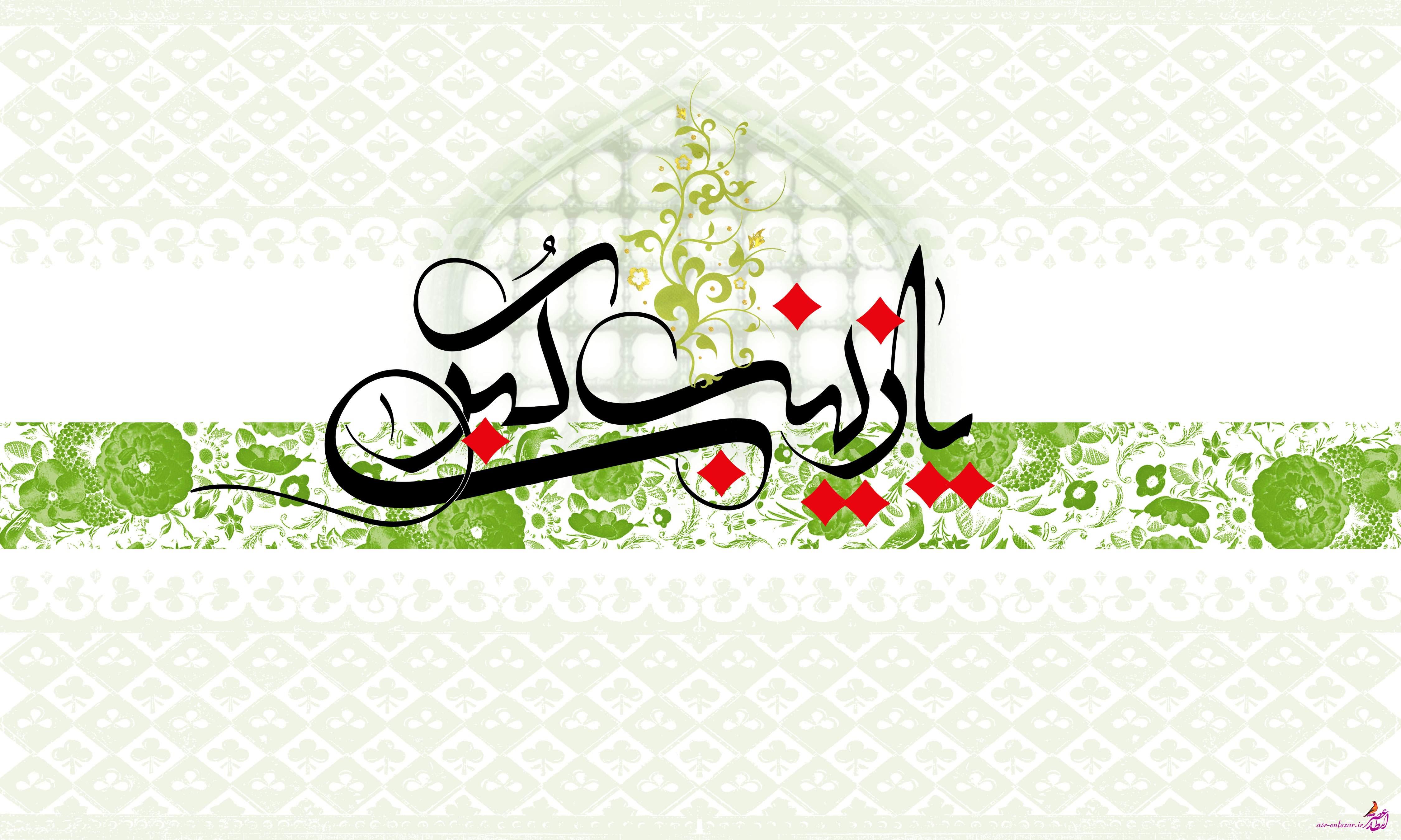 حضرت زینب کبری