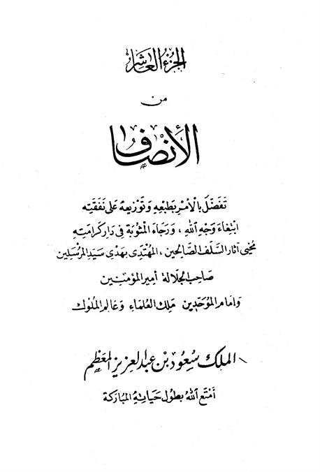 حکم زنا با زن مرده از منظر فقه و قانون مجازات اسلامی