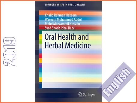 کتاب سلامت دهان و داروهای گیاهی  Oral Health and Herbal Medicine