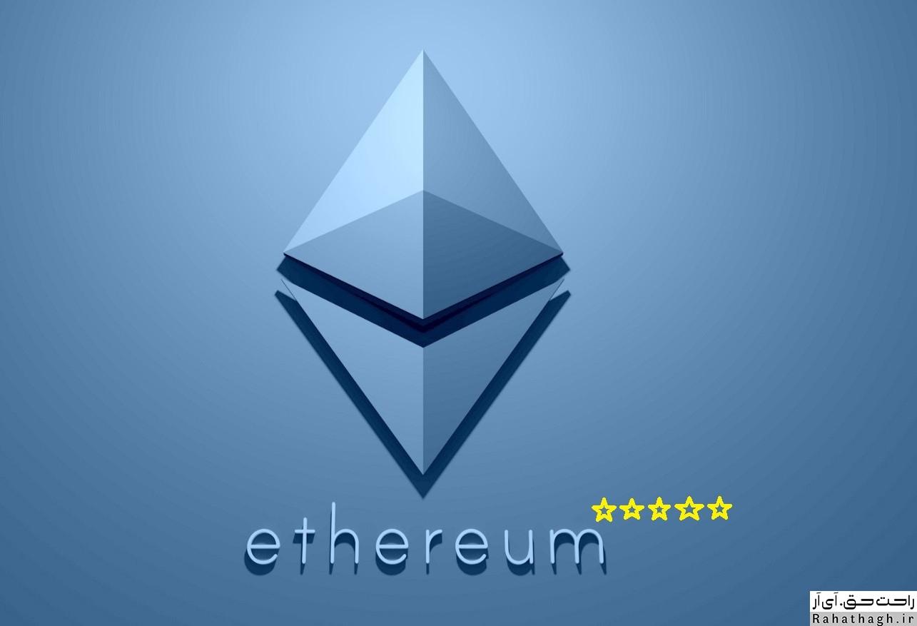 https://bayanbox.ir/view/2255089618387926363/ethereum-bitcoin-%D8%B1%D8%A7%D8%AD%D8%AA-%D8%AD%D9%82.jpg