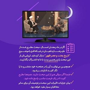 https://bayanbox.ir/view/2261099068011382497/nazarsanji-01.jpg
