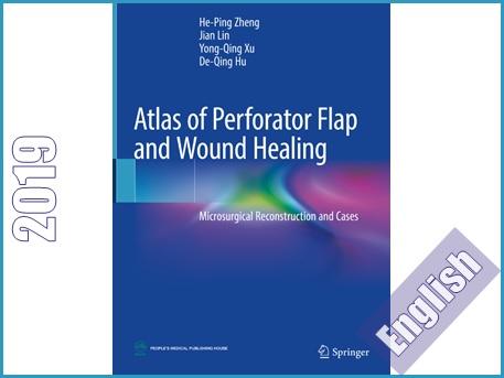 اطلس ترمیم زخم و فلپ سوراخ کننده: جراحی ترمیمی  Atlas of Perforator Flap and Wound Healing: Microsurgical Reconstruction and Cases