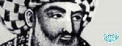 وصال شیرازی