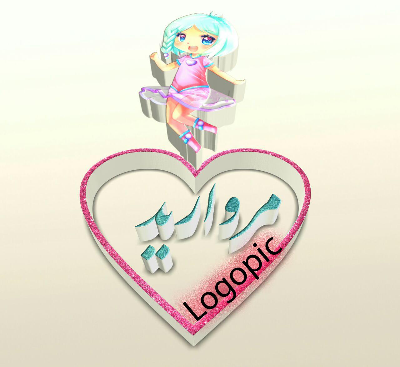 طراحی اسم مروارید :: لوگو پروفایللوگوی سه بعدی اسم مروارید برای پروفایل