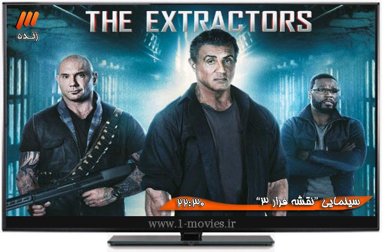 Escape Plan: The Extractors 2019