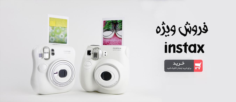 دوربین اینستاکس