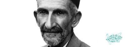 محمدحسین صغیر اصفهانی