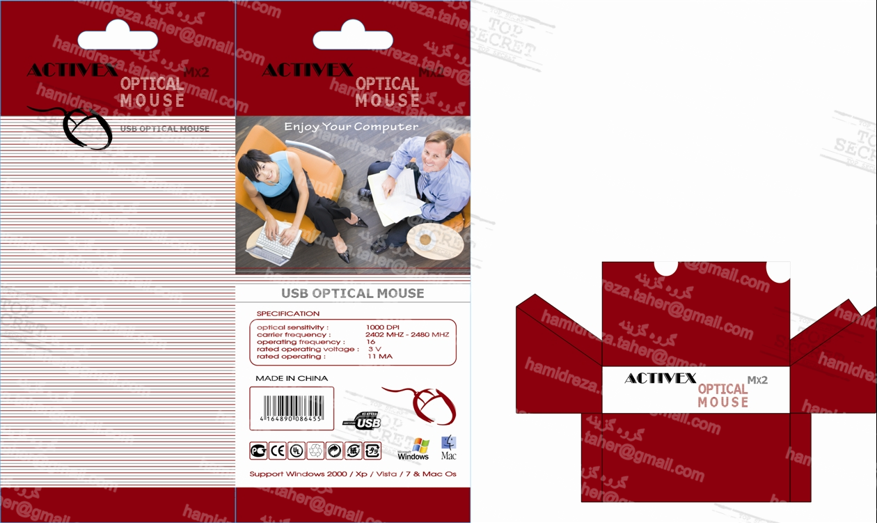 packing optical mouse activex
