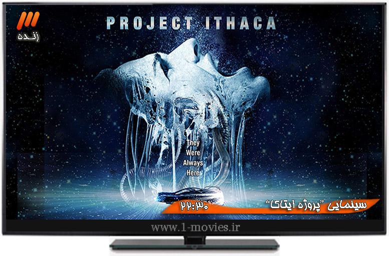 دانلود فیلم Project Ithaca 2019 زیرنویس