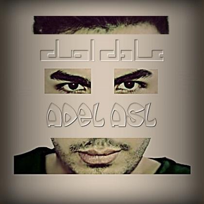 عادل اصل, Adel Asle