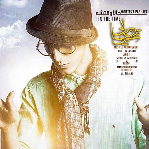 دانلود آهنگ جدید مرتضی پاشایی اپارات
