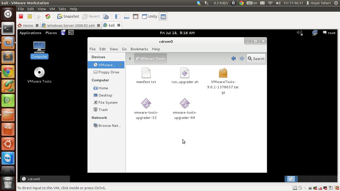 آموزش نصب vmware tools :: آموزش لینوکس و امنیت