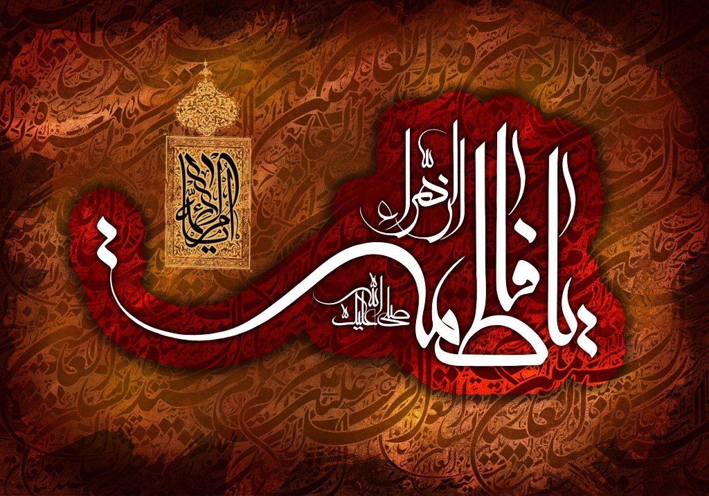 بیش از ۱۰۰۰ برنامه به مناسبت شهادت حضرت فاطمه زهرا(س) در گلستان برگزار شد