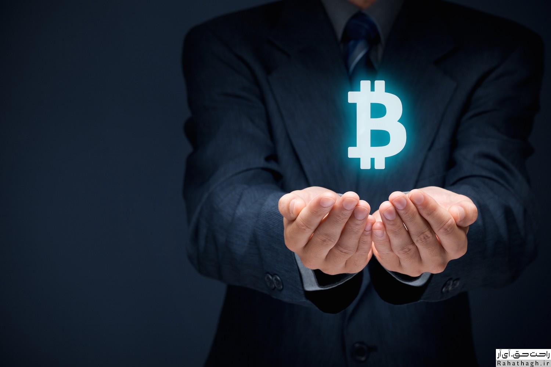 https://bayanbox.ir/view/274642760575907920/bitcoin-holder-%D8%B1%D8%A7%D8%AD%D8%AA-%D8%AD%D9%82.jpg