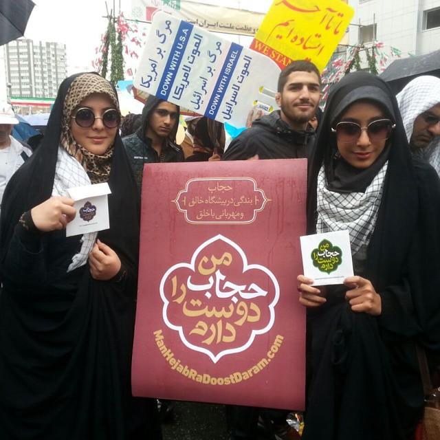 غرفه گروه من حجاب را دوست دارم در مسیر راهپیمایی