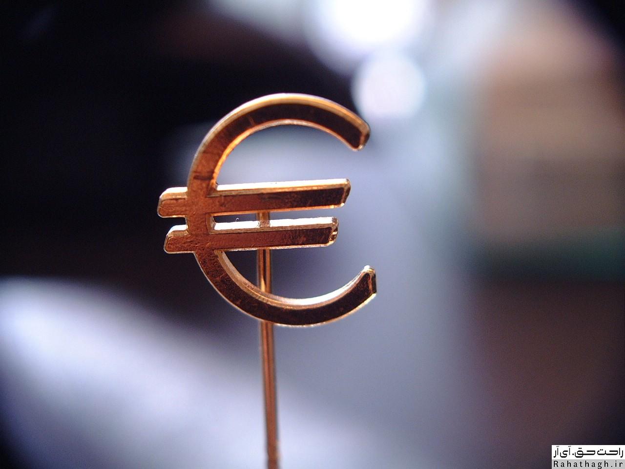 https://bayanbox.ir/view/2811991644935596464/European-Economy%D8%B1%D8%A7%D8%AD%D8%AA-%D8%AD%D9%82.jpg