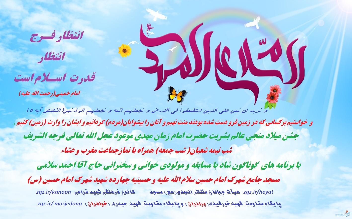 15shaaban