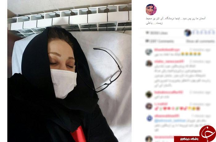 عکس بستری شدن بهنوش بختیاری در بیمارستان به دلیل آلودگی هوا