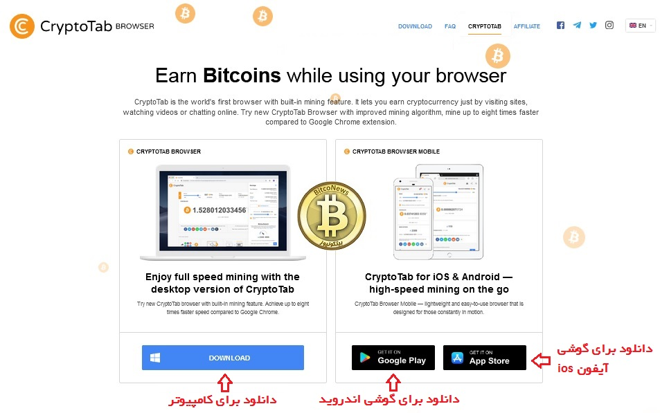 cryptotab_download