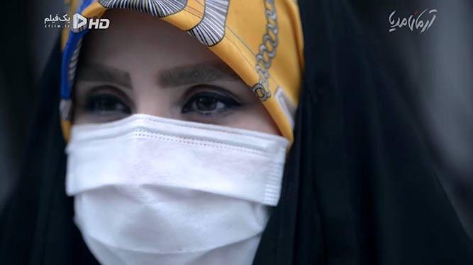 دانلود رایگان مستند حلال ممنوعه