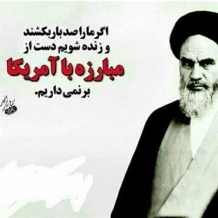 Image result for ?امام خمینی مرگ بر آمریکا?