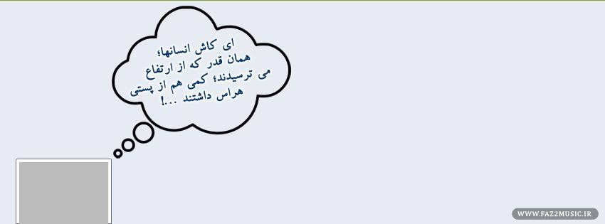 کاور فیس بوک