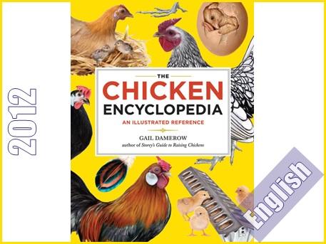 دایره المعارف مصور مرغ  The Chicken Encyclopedia: An Illustrated Reference