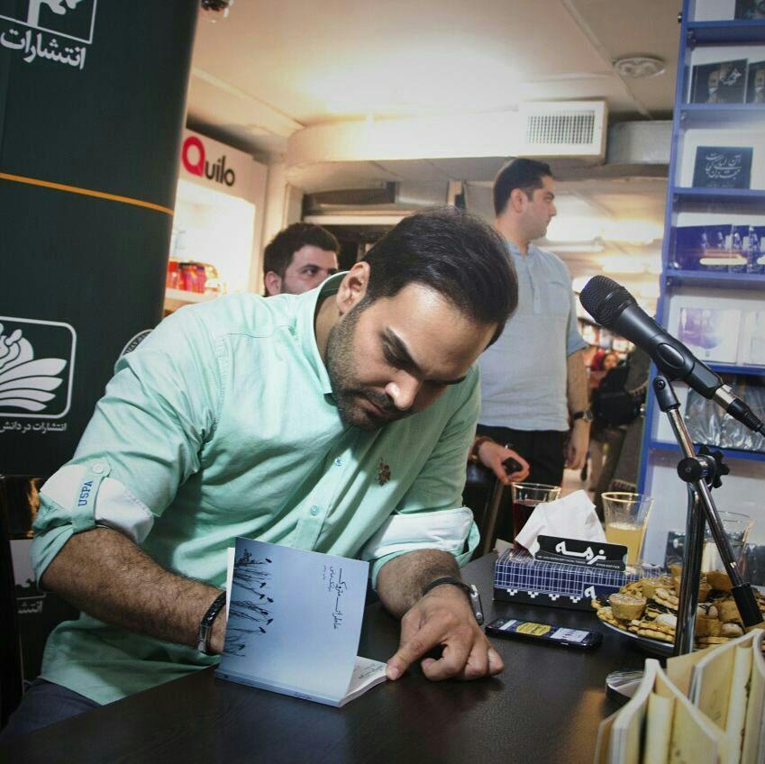 گزارش مراسم جشن امضا در کرج + عکس