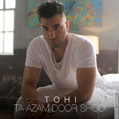 Hosein Tohi, حسین تهی