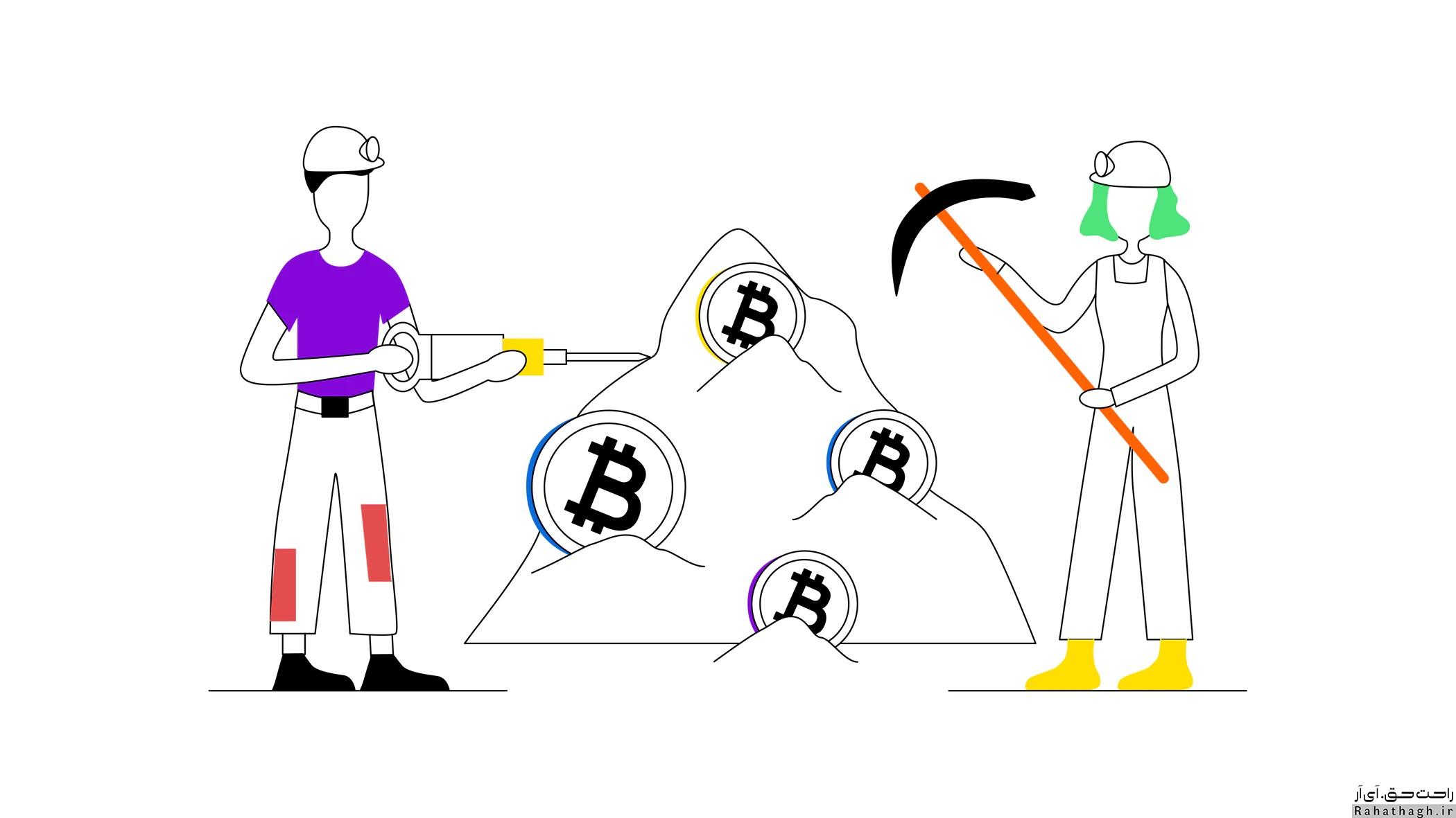 https://bayanbox.ir/view/3443826722447352466/bitcoin-mining-difficulty-%D8%B1%D8%A7%D8%AD%D8%AA-%D8%AD%D9%82.jpg