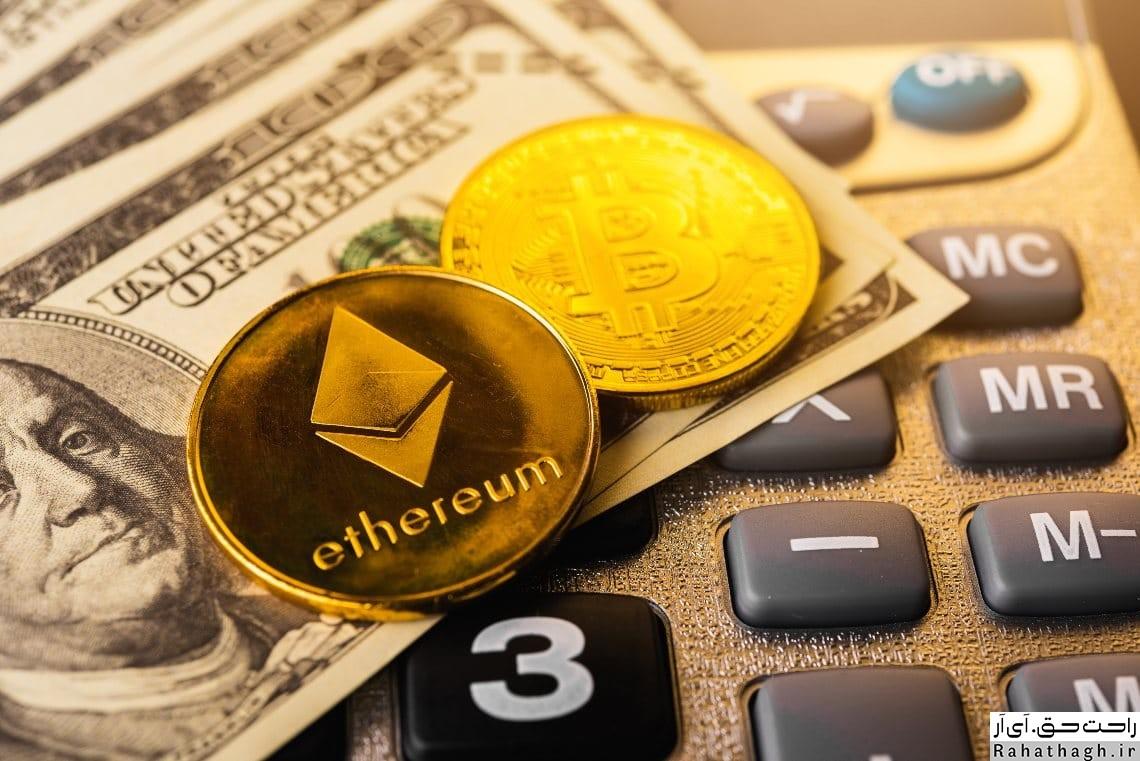 https://bayanbox.ir/view/345823894994938150/Bitcoin-ethereum-pair.jpg
