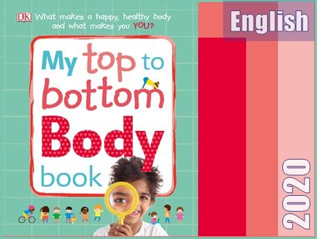 """کتاب """"بالا تا پایین بدن من: آنچه که یک بدن سالم و شاد برای شما می سازد""""  My Top to Bottom Body Book: What Makes a Happy, Healthy Body and What Makes You?"""