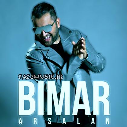 Arsalan - Bimar, ارسلان بیمار