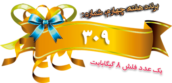 http://bayanbox.ir/id/3669838917478623446?view