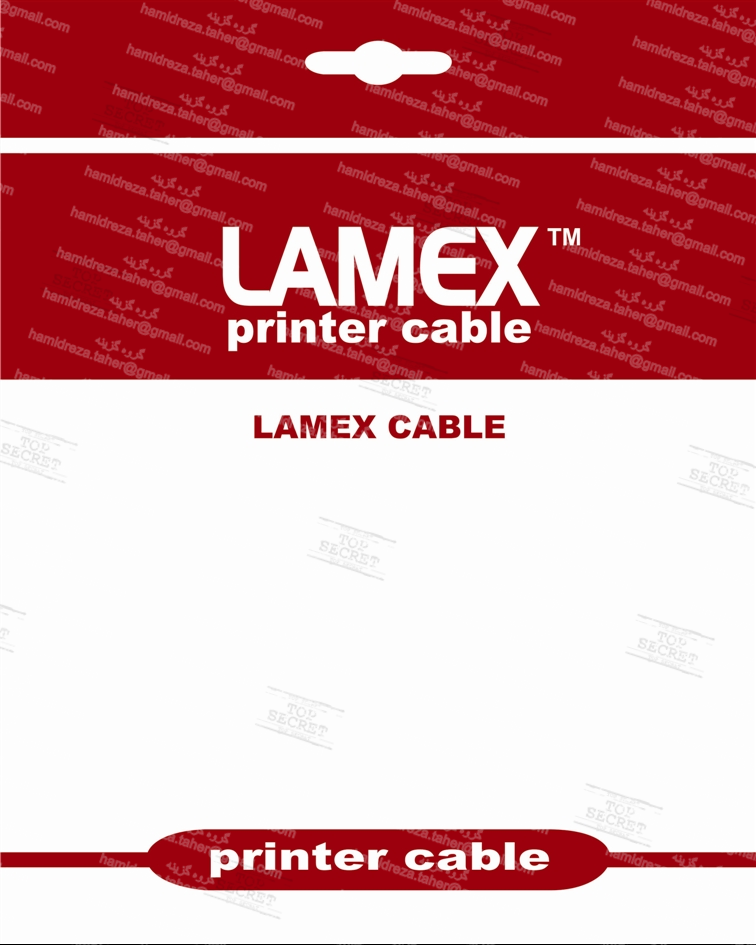packing lamex back red