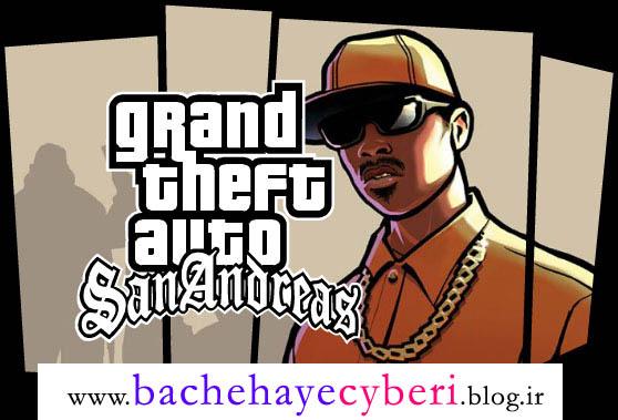 تصاویر بازی GTA