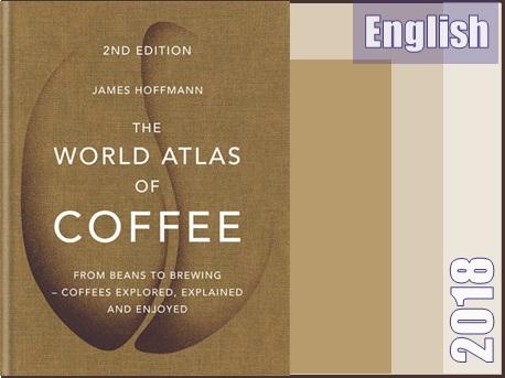 اطلس جهانی قهوه  World Atlas of Coffee
