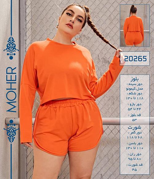 ست بلوز و شورت راحتی زنانه و دخترانه نارنجی سایزبزرگ