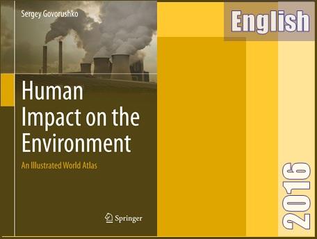 اطلس تصویری تاثیر انسان بر محیط زیست  Human Impact on the Environment: An Illustrated World Atlas