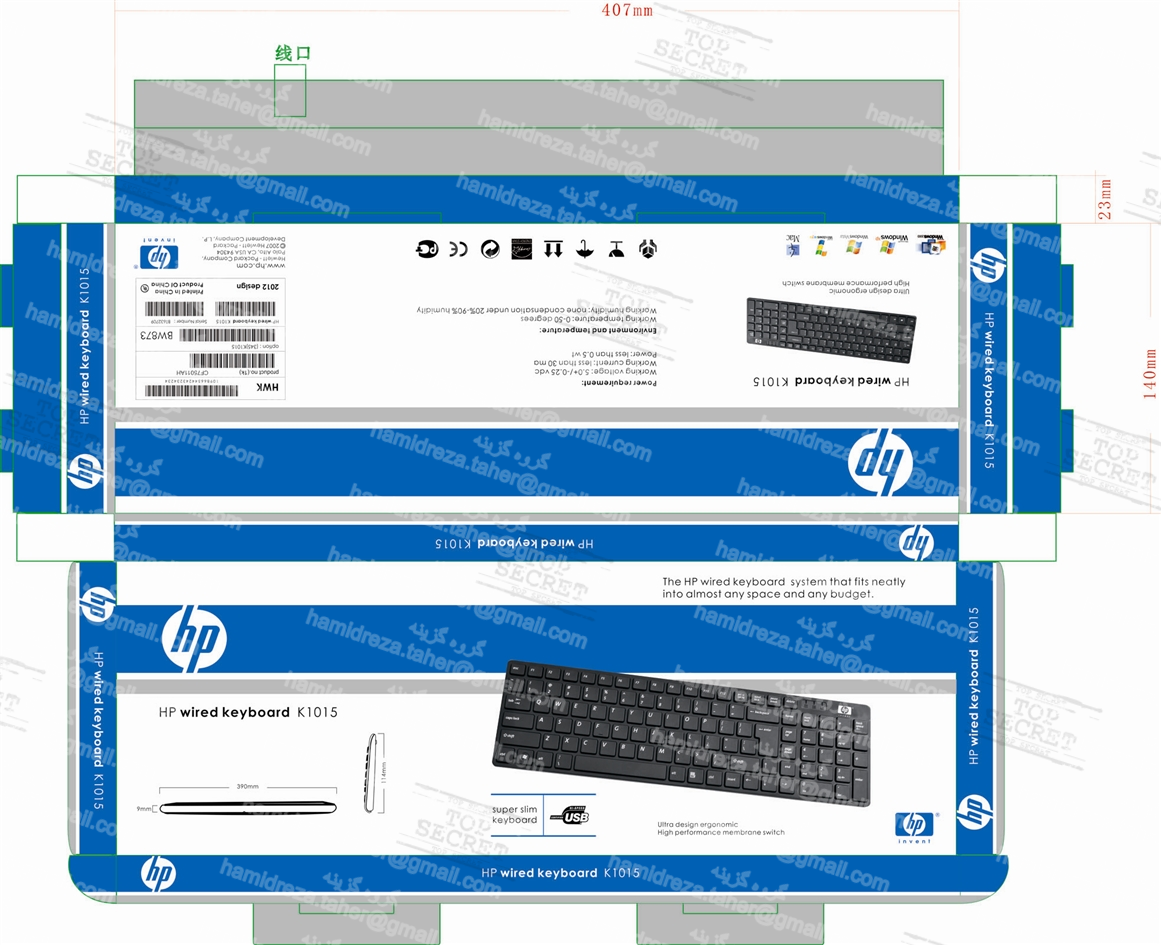 packing hp wired keyboard