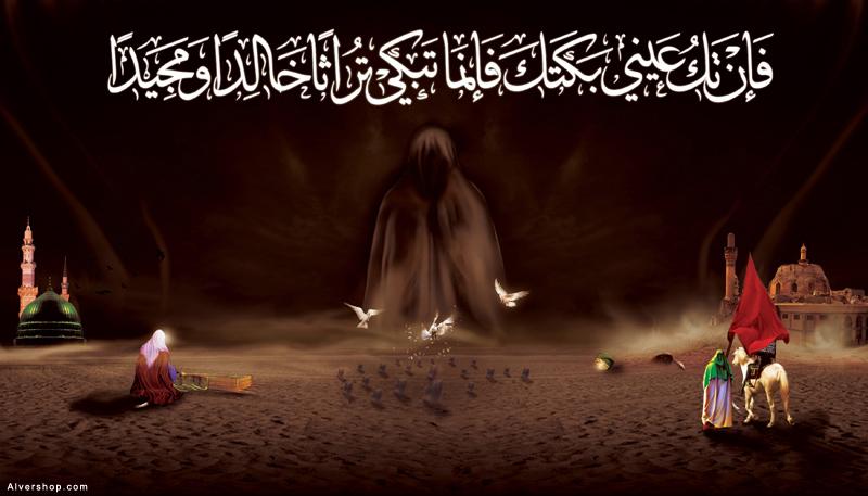 پیام صوتی تولد حدیث امام کاظم (علیه السلام)1 :: عهد شهادت