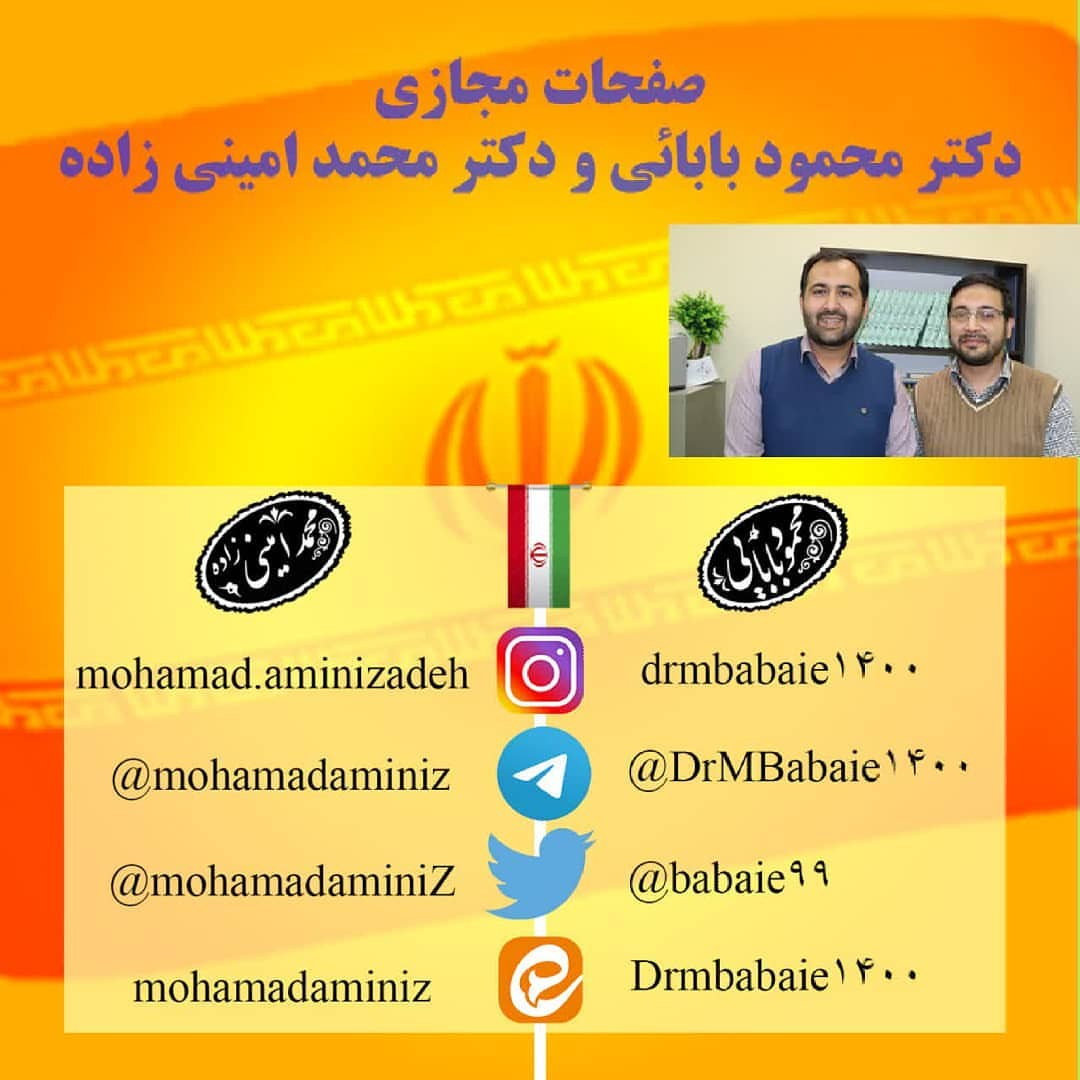 نامزدهای اصلح کرمان و راور