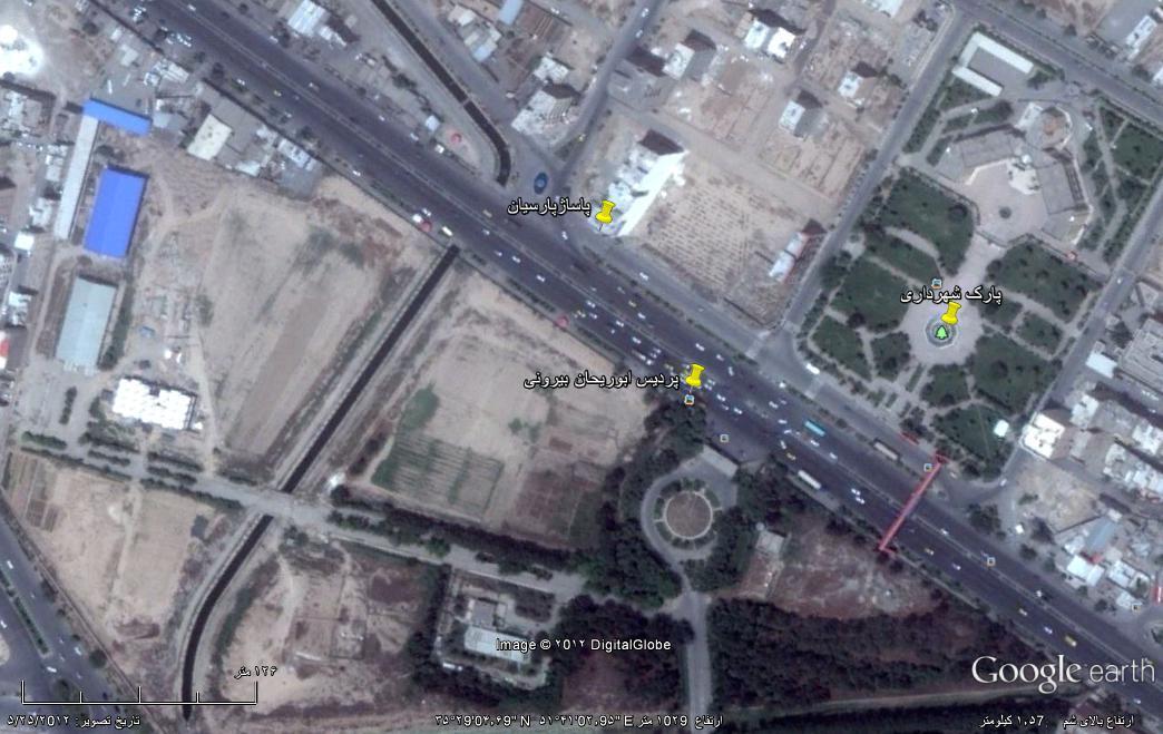 معوقات جانبازان موقعیت جغرافیائی دفتر خدمات الکترونیکی ساتا شعبه پاکدشت ...