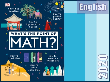 کتاب مصور: اهمیت و هدف ریاضیات چیست؟  What's the Point of Maths?