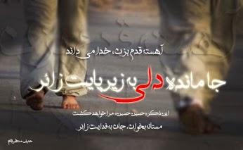 حیدرالعبادی وارد عربستان سعودی شد/کلاه گشاد عراقی بر سر دولت ایران