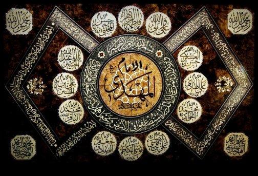 Islam :: Imam Mahdi (bpuh) is not coming , we must bring him